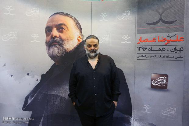 """حفلة غنائية للفنان الايراني """"علي رضا عصار"""""""