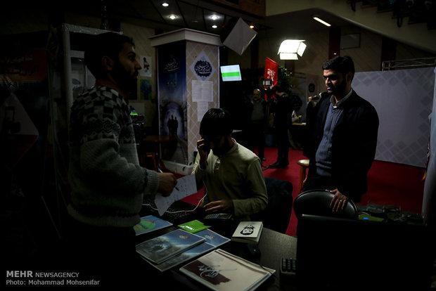 Tahran'da 8. Ulusal Ammar Film Festivali