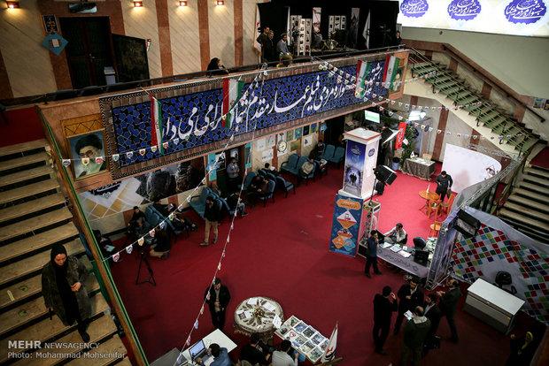 جشنواره عمار نمونه ای از فعالیت سینمایی با رویکرد انقلابی است