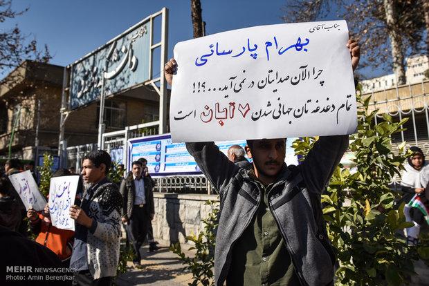 تظاهرات الشعب الايراني لإدانة اعمال الشغب في شيراز