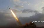 یمنی فورسز کا سعودی عرب کے فوجی ٹھکانے پر میزائل سے حملہ