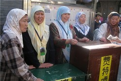 مسلمان چین