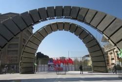 همایش ملی سالانه رئولوژی برگزار می شود