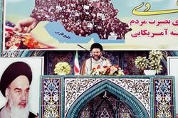 حجتالاسلام سید ابوالحسن حسینی بوشهری