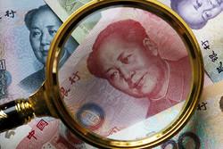یوان به جای دلار