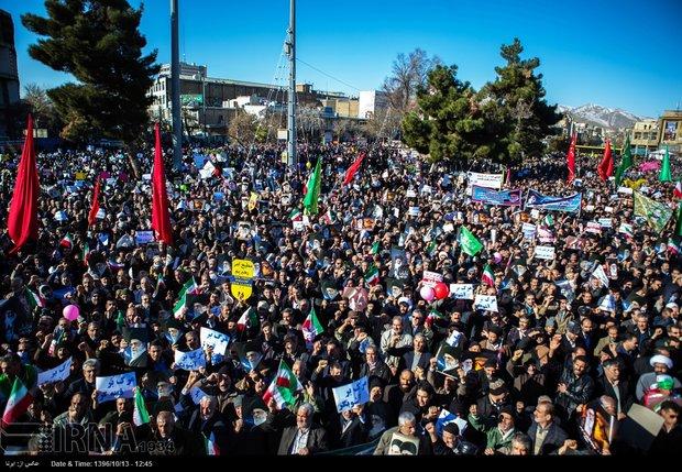 Pro-Islamic establishment rallies deride Trump 'blunder' at UN