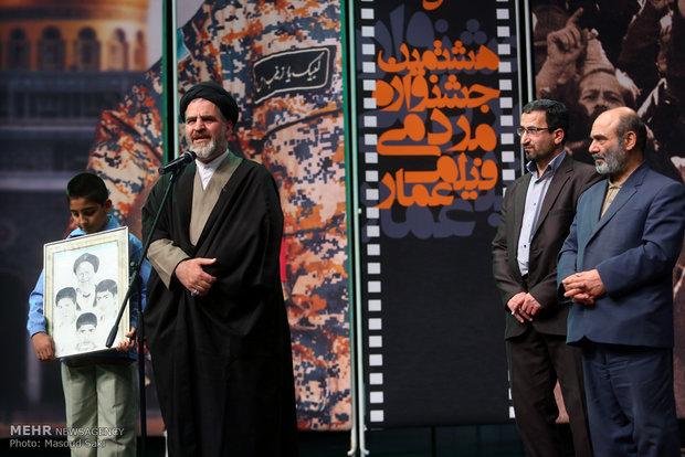 """""""Ammar Film Festivali""""nin kapanış töreni gerçekleşti"""