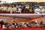 کنفرانس «فلسفه آسیایی» در هند برگزار شد