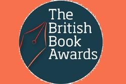 جوایز کتاب بریتانیا