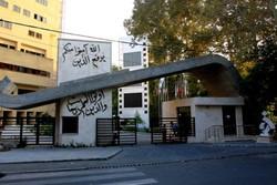 Alzahra University joins AUF