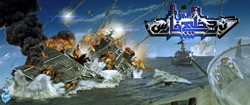 """A poster for """"The Battle of the Persian Gulf 2"""""""