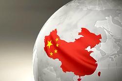 چین پیشبینی کسری بودجه را به ۲.۸ درصد افزایش داد