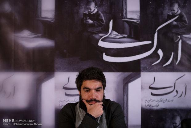"""Tahran'da """"Ördekli"""" sinema filmi tanıtıldı"""