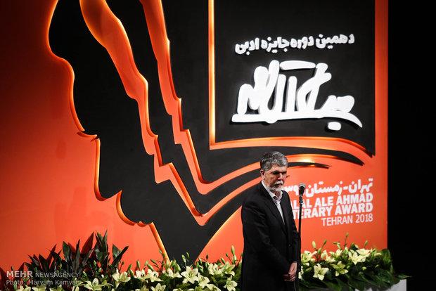 هزینه برگزاری جوایز ادبی در ایران چقدر است؟