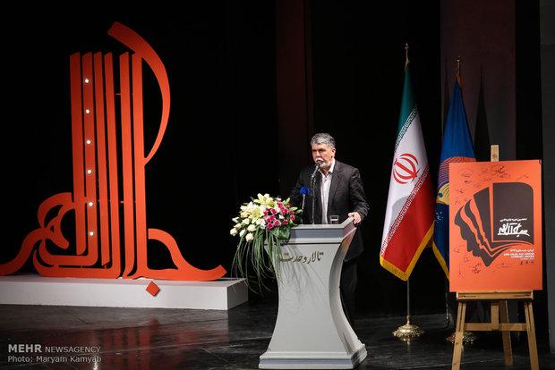 10th Jalal Al-e Ahmad Literary Award honors winners