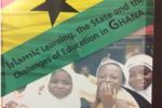 مدارس اسلامی غنا و شیوه  های آموزش دینی درآن ها/چالش ها وفرصت ها