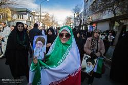 """İran'ın Kazvin kentinde """"fitne karşıtı gösteri"""" düzenlendi"""