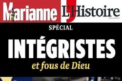 واکاوی تاریخی چهارصد سال افراط گرایی مذهبی در فرانسه