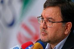 """مسؤول ايراني : سيتم مصادرة استثمارات شركة """"توتال"""" في حال انسحابها"""