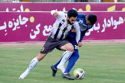 صبای قم لیگ دسته اول فوتبال