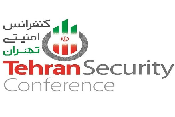 Tehran getting prepared for 3rd Security Conference