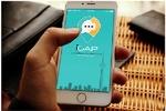 جایزه یک میلیاردی برای هک پیامرسان«آیگپ»