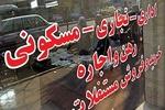 مستاجران تهرانی با وامهای مسکن چندمتر آپارتمان میتوانند بخرند؟