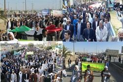 راهپیمایی بصیرت مردم سیستان و بلوچستان