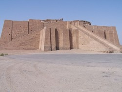 A file photo shows reconstructed facade of the Neo-Sumerian Ziggurat of Ur, near Nasiriyah, Iraq