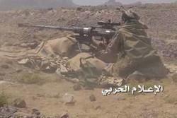 تک تیرانداز یمن