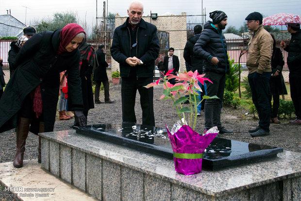 72nd birthday anniv. of Iranian Tar virtuoso