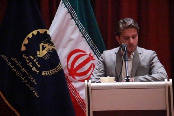 محرومیت زدایی از روستاهای حاشیه شهر بیرجند / افتتاح بوستان در روستای «علی آباد»