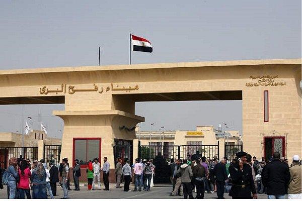 Gazze ile Mısır arasındaki Refah Sınır Kapısı istisnai olarak açıldı