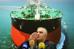 نشست خبری شرکت ملی نفتکش