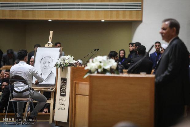 نخستین کنگره بزرگداشت آیت الله هاشمی رفسنجانی