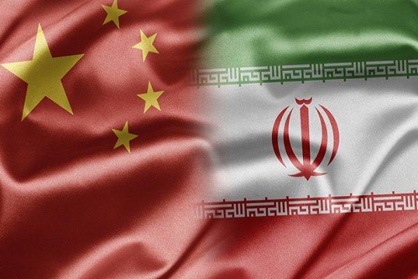 چین و چشمانداز همکاری با ایران