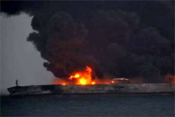 Missing As Tanker Collides With Cargo Ship In Fireball Off China
