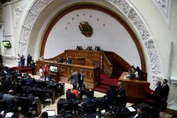 مجلس ونزوئلا