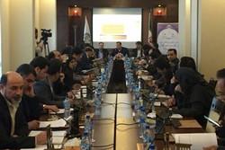 افتتاح الندوة السادسة لمسؤولي أمور الشباب في ايران