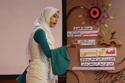 عسل اعظمی نوجوان تبریزی برگزیده کشوری جشنواره بینالمللی قصهگویی