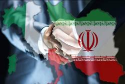 توافق ایتالیا با ایران