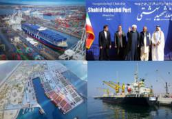 طرح توسعه بندر شهید بهشتی چابهار