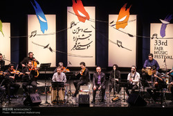 """Tahran'da """"33. Fecr Müzik Festivali"""" açıldı"""