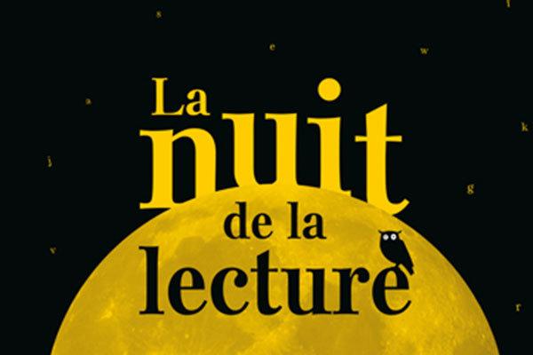 شب کتابخوانی در فرانسه