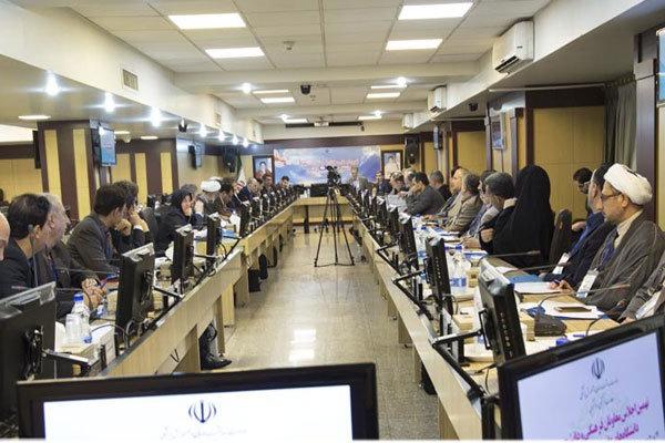 اجلاس معاونان دانشگاههای علوم پزشکی برگزار می شود