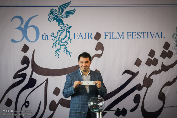Screening brackets for 36th Fajr Film Fest. drawn