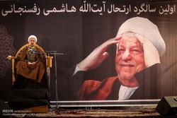 Ayetullah Haşimi Rafsancani'nin vefat yıldönümü merasiminden kareler