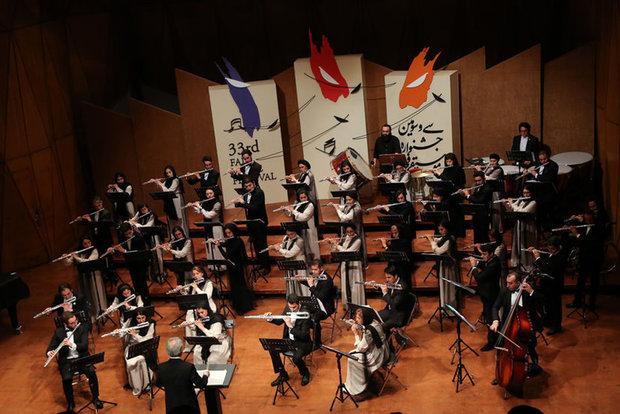 گروه کر فلوت تهران