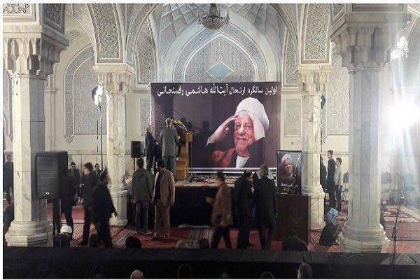 انطلاق مراسم تأبين الراحل هاشمي رفسنجاني