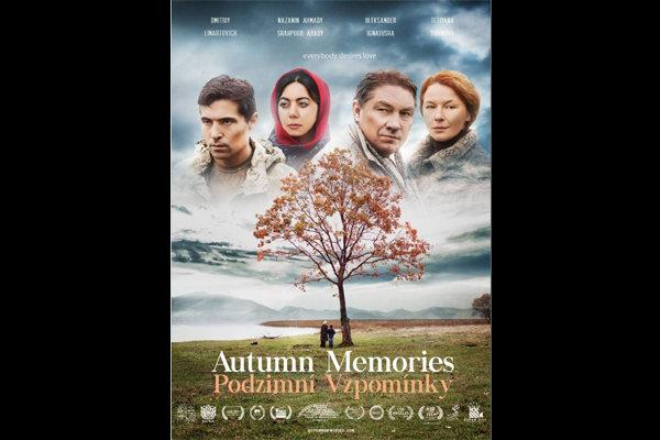فیلم خاطرات پاییزی